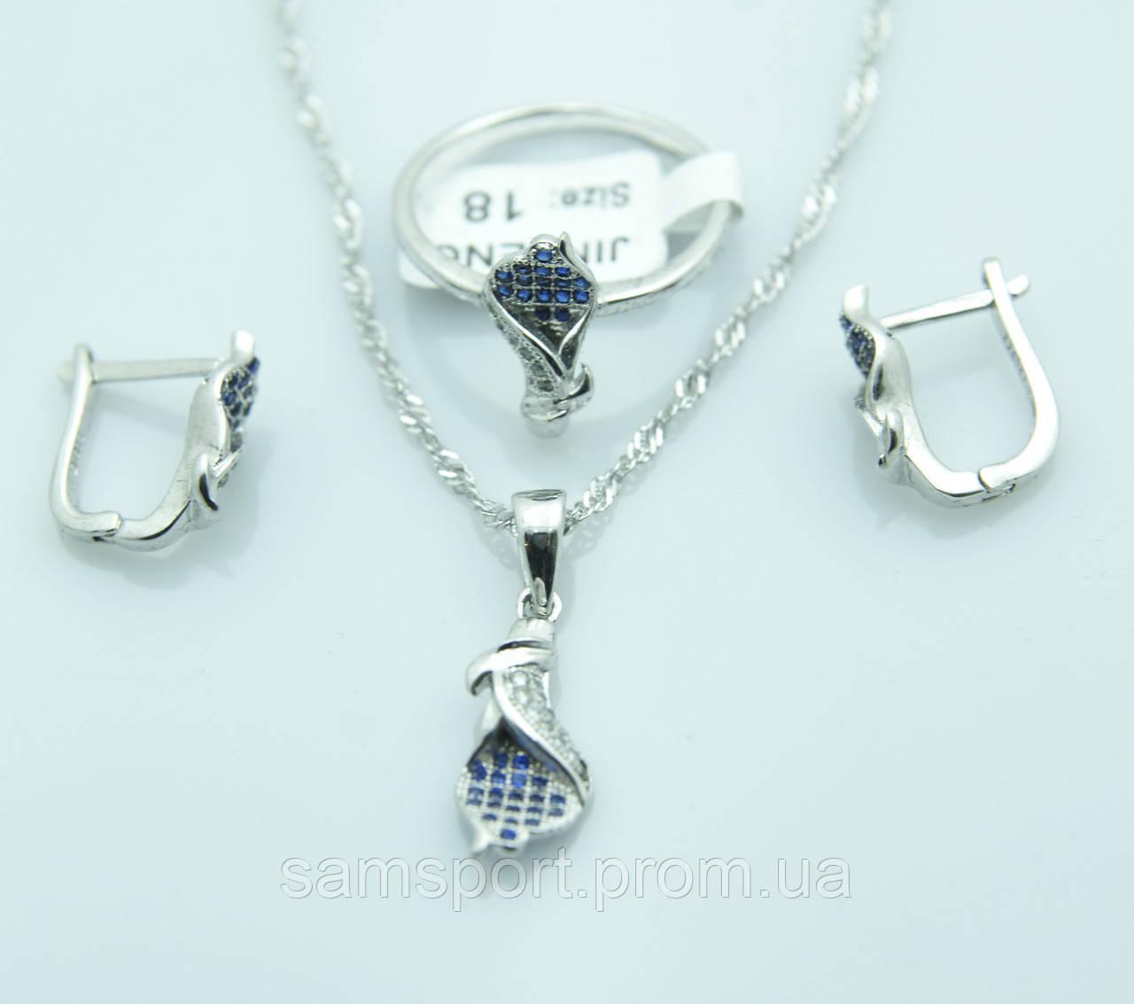 Комплект бижутерии с синими камнями. Нарядные наборы украшений оптом. 222