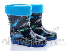Обувь для непогоды Детские резиновые сапоги от фирмы BBT(27-32)