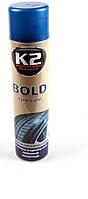 Средство для очистки и блеска резины Bold (600ml)