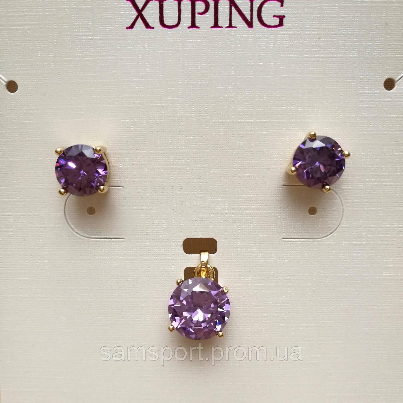 Ювелирная бижутерия в наборе с фиолетовыми камнями. Элитная позолоченная бижутерия оптом. 294