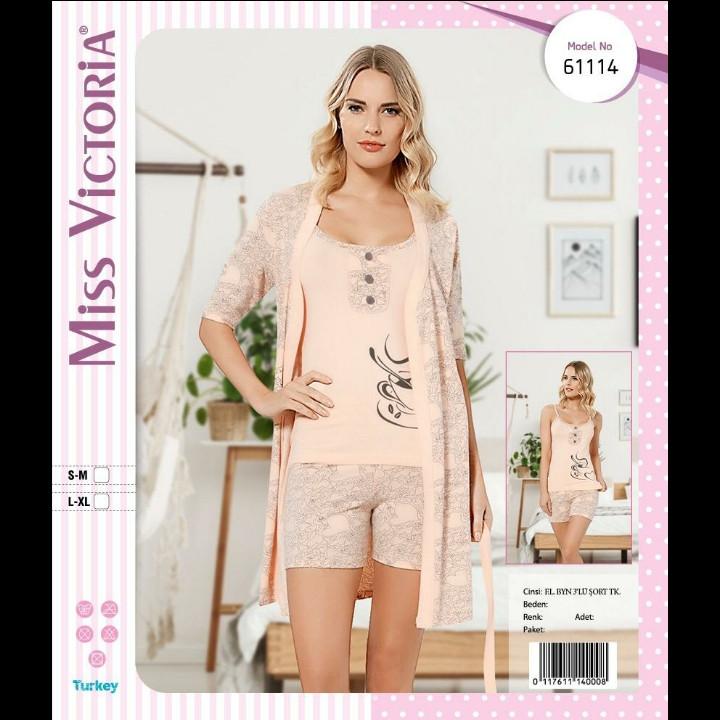 756f9ab8b470 Купить оптом пижамы SVIS- интернет магазин одежда для сна и дома ...