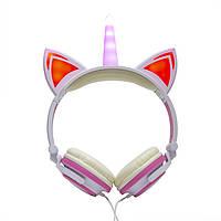 Навушники LINX Unicorn Ear Headphone з вушками Єдиноріг LED Рожевий (SUN2996)