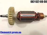 Якорь для болгарки Eurotec 150, Ижмаш 150, DWT 150 (180*41)
