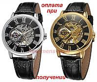 Чоловічий механічний годинник скелетон Forsining Skeleton ОРИГІНАЛ Winner, фото 1