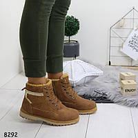 Ботинки зимние 2К-8292 Размеры 36,37,38