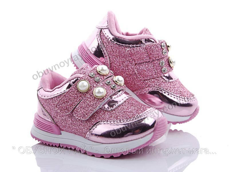 d6660a4e Детские кроссовки для девочек оптом от ТМ. BBT (рр.с 21 по 26 )., цена 160  грн., купить в Одессе — Prom.ua (ID#863370705)