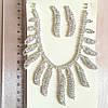 Свадебная бижутерия оптом комплекты украшений. 92, фото 2
