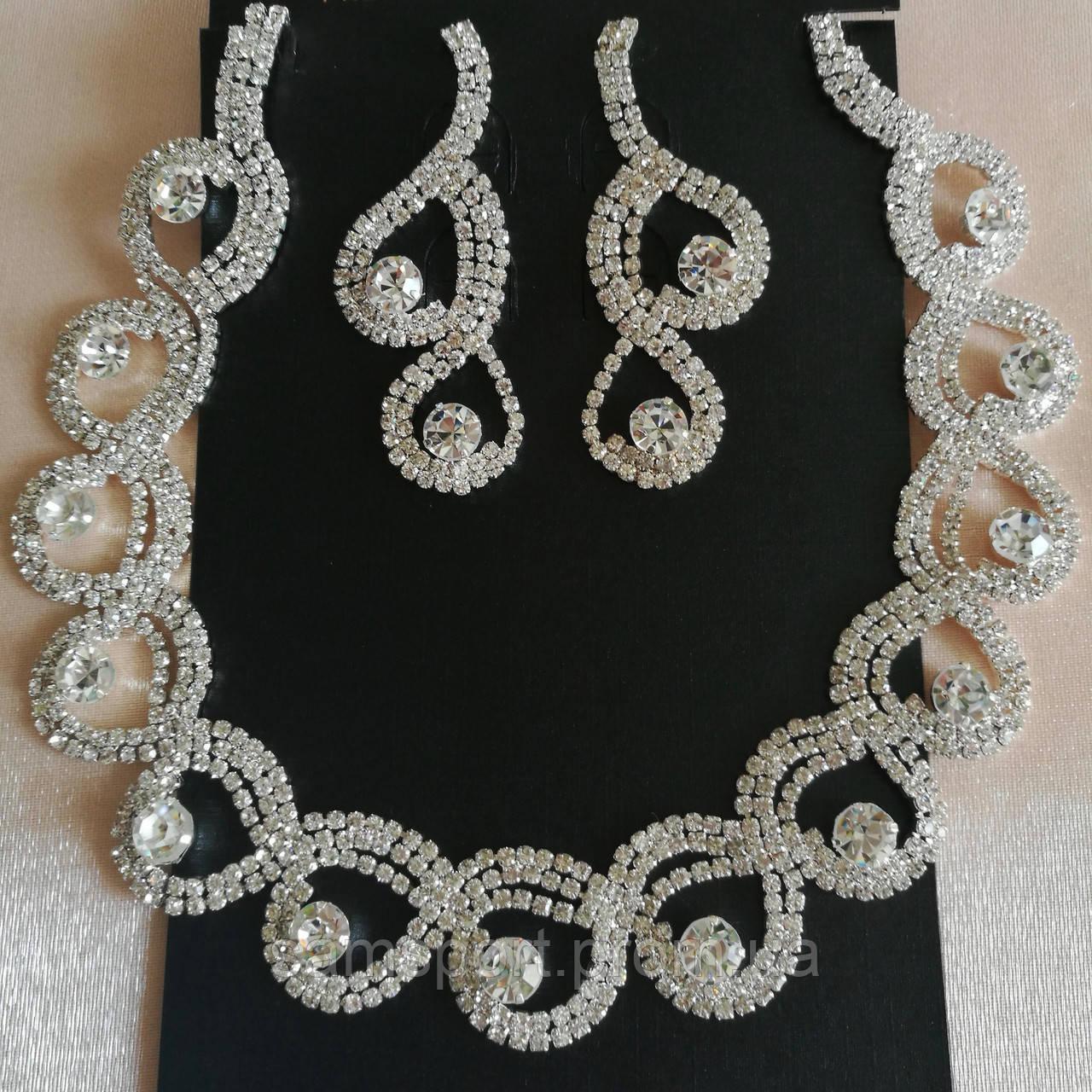 Свадебные украшения, наборы бижутерии оптом. 94