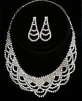 Удлинённые серьги и колье - набор свадебной бижутерии. Свадебные аксессуары оптом. 105