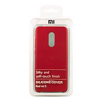 Чехол Silicone Cover для Xiaomi Redmi 5 (Red)