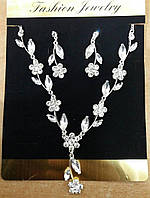 179 Свадебные украшения с цирконием, комплекты (серьги + колье) оптом