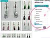 180 Романтичные свадебные комплекты бижутерии с цирконием, серьги + колье оптом, фото 4