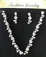 Романтичные свадебные украшения, комплекты с цирконием, серьги + колье 181
