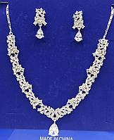 Нежные свадебные украшения, комплекты бижутерии серьги + колье 183