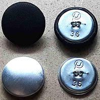 Пуговица для обтягивания тканью 22 мм № 36