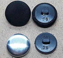 Пуговица для обтягивания тканью 18 мм № 28 ПЛАСТИК
