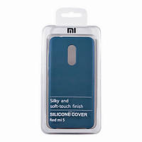 Чехол Silicone Cover для Xiaomi Redmi 5 (Blue)