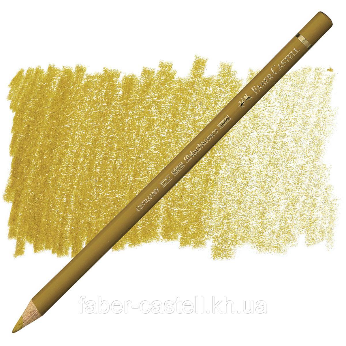 Карандаш цветной Faber-Castell POLYCHROMOS зелено-золотой №268 (Green Gold), 110268