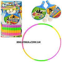 Набор спортивный M 3029 (36шт) обруч, ракетка детская 2шт, мячик 3шт, на листе, 25-45-3,5 см