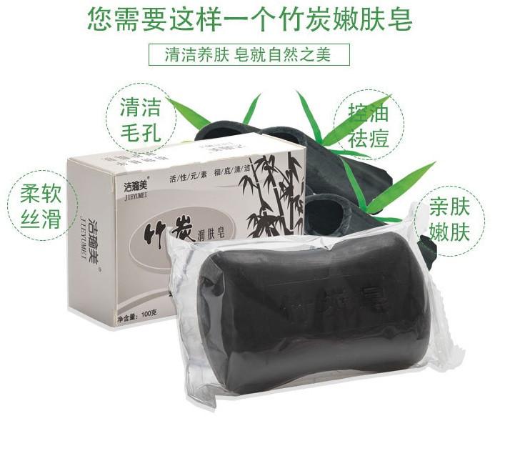 Натуральне мило з екстрактом бамбука і кокосовим маслом Bamboo Natural Oil Soap 100г