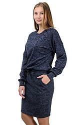 """Молодіжне повсякденне плаття """"Milana"""",темно-синій , розміри М-XXL"""