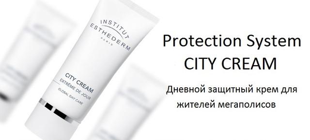 Баннер City Cream