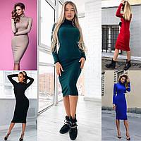 Женское стильное модное платье ангора, чёрный, красный, бордо, бутылка,  голубой,. Сертифицированная компания. 2b368d84b26
