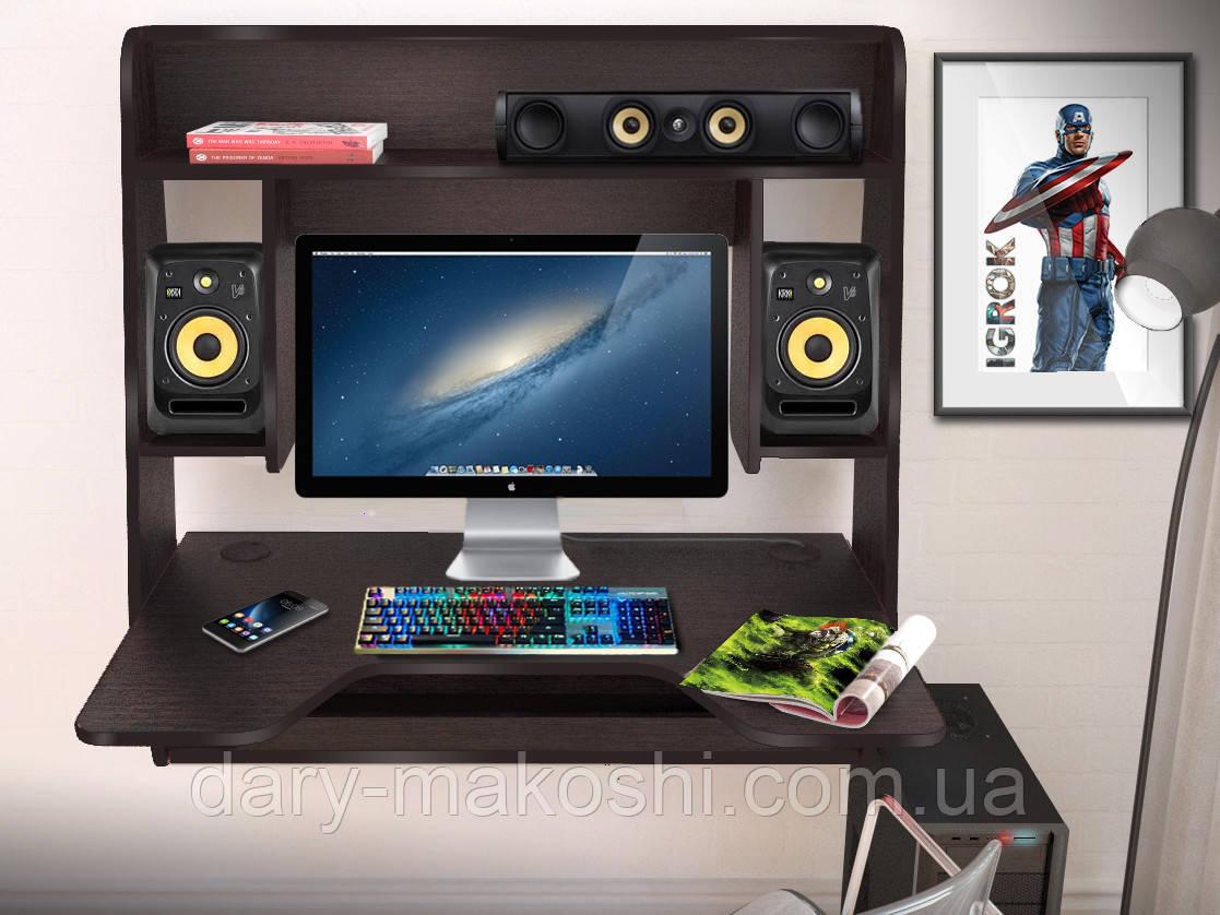 Геймерский навесной стол  ZEUS™ IGROK-MAX, венге/венге