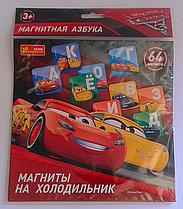 """Магнитная азбука """"Тачки"""" 13153112Р/4215 Ранок Украина"""