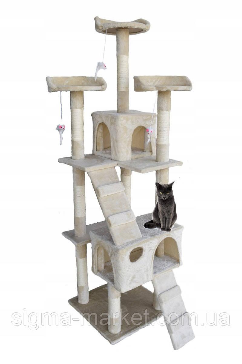 Когтеточка домик дряпка для кошек 170 см