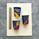 Цветной бумажный одноразовый стакан ''Размер'' 340 мл, 50 шт, фото 3