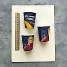 Цветной бумажный (картонный) одноразовый стакан ''Размер'' 250 мл, 50 шт, фото 3