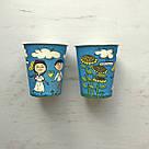 Цветной бумажный одноразовый стакан ''Украина'' 340 мл, 50 шт, фото 2
