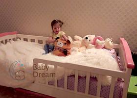 Конфетти Baby Dream