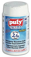 PULY CAFF Plus ® Tabs NSF, таблетки, банка 60 таб. х 2,5 гр. Средство для чистки кофейных жиров