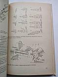 Технологія виробництва двигунів внутрішнього згоряння М. Ягудін, фото 3