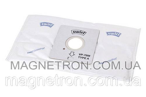 Мешок микроволокно для пылесоса Samsung VP-78M DJ69-00451B