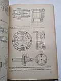 Технологія виробництва двигунів внутрішнього згоряння М. Ягудін, фото 9