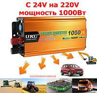 Автомобильный преобразователь напряжения инвертор UKC с 24V на 220 AC/DC 1000W SSK 1000Вт, фото 1