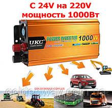 Автомобільний перетворювач напруги інвертор UKC з 24V на 220 AC/DC 1000W SSK 1000Вт