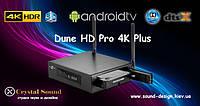 Dune HD Pro 4K Plus - Android TV медиаплеер приставка, фото 1