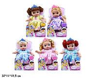 Лялька (кукла) Ardana 30 см A371A (24шт) принцеса 5 видів в кор. 32*11*19,5 см