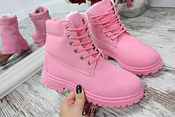 25 см Ботинки женские зимние розовые пудра из нубука на низком ходу, низкий ход, зима
