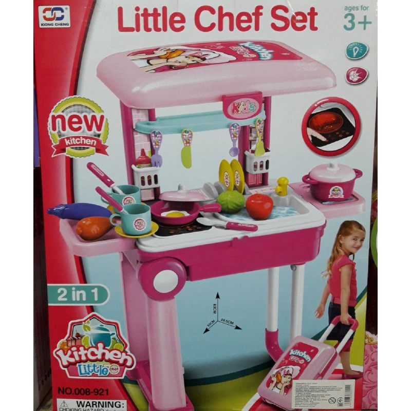 Детская кухня-чемодан на колесах 008-921 с посудкой и продуктами