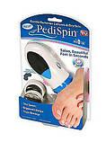 Прилад для педикюру Pedi Spin, Педі Спін - домашній педикюр, фото 5