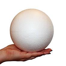 Шар пенопластовый диаметр 15 см