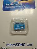 Карта памяти microSD 8GB Samsung class 10, фото 3