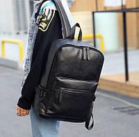 Классический мужской рюкзак ПУ кожа + ПОДАРОК визитница