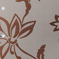 Готовые рулонные шторы Ткань Флаверс Шоколад