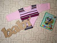 Кофта детская для девочки Интерлок Размер 20(40) Кофта дитяча для дівчинки  Інтерлок Розмір fc8f4aa82fb6a
